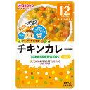 和光堂ベビーフード グーグーキッチン チキンカレー 1食分(80g) 12ヵ月頃から/離乳食
