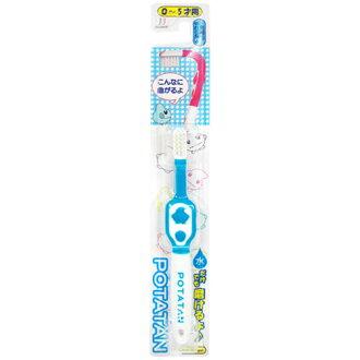 POTATAN (馬鈴薯塘) 為兒童牙刷 PT 4 錐形剛毛和稻草,為 0-5 歲