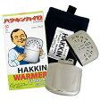ハクキンカイロ STANDARD 保温24時間!HAKKIN WARMER 【smtb-MS】【RCP】