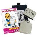 ハクキンカイロ ミニ HAKKIN WARMER mini 保温18時間 【ハクキン懐炉】【送料無料】【smtb-MS】【RCP】