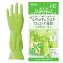 樹から生まれた手袋 プリティーネ Sサイズ グリーン 【ダンロップ】