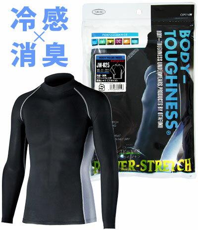 冷感・消臭パワーストレッチ長袖シャツ S(ブラック) JW-625 【おたふく手袋】 【RCP】