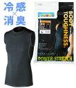 冷感・消臭パワーストレッチ ノースリーブクルーネックシャツ L(ブラック) JW-627