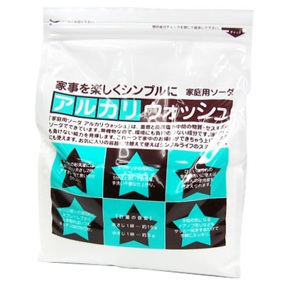 Place salt, home soda アルカリウォッシュ economical 3 kg's ★ with ★ total 1980 yen or more