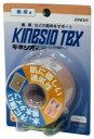 キネシオテーピングの専用テープ!キネシオテックス KT−X−037(3.75cmX4m)腕・肩用
