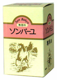 That somber Hu (tout horse oil) unscented 70 ml ★ total 1980 yen or more in ★