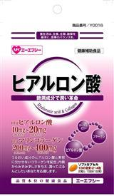 In glazed Jun ingredients moisturize the revolution AFC hyaluronic acid 20 grain immigration ★ total 3150 Yen over ★