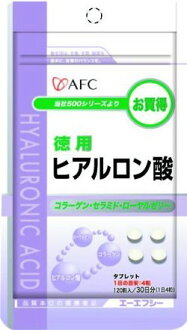 AFC tokuyo hyaluronic acid 120 grain's pieces ★ total 1980 Yen over ★