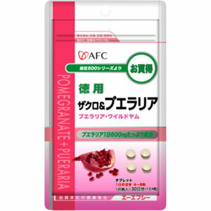 AFC tokuyo pomegranate & Pueraria 120 grain's pieces ★ total 1980 Yen over ★