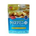 クリスプミニCa バター味 70g [栄養機能食品] 【ハマダコンフェクト】