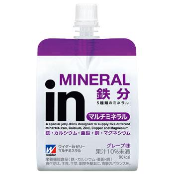 ウイダーinゼリー マルチミネラル グレープ味 180g 【森永製菓】 [栄養機能性食品]