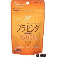 Placenta 15,000 more than 90 grains with ★ total 1980 Yen at ★