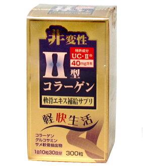 Nimble students live cartilage extract supplement supplement non-denatured type 2 collagen 300 grain