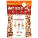 ラカント ロカボスタイル 低糖質 スイートナッツ 25g×7袋入 【サラヤ】