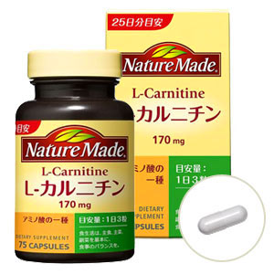 Nature made ® l-carnitine 75-grain / 25 min ★ total 1980 Yen over ★.