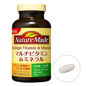 Nature made ® multivitamin & mineral 200 grains per 100 day-