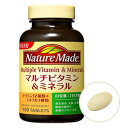 For 100 nature maid multivitamin &amp; mineral /50 day [free shipping in 1,980 yen or more in total Nature Made ]
