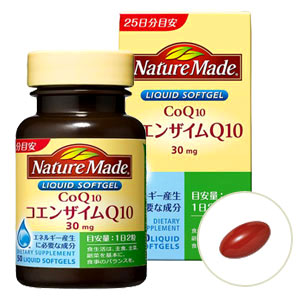 Nature made CoQ10 50 grain / 25 min ★ total 1980 Yen over ★.