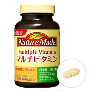 It is total ★ 1,980 yen or more for 100 nature maid multivitamin /100 day★