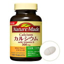 ネイチャーメイド カルシウム 140粒/70日 【Nature Made】