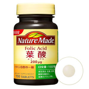 Nature made folic acid 150 grain and 75 minutes ★ total 1980 Yen over ★ day