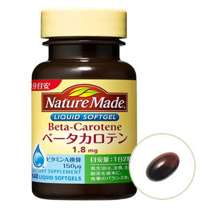 Nature made beta-carotene 140 grain and 70 minutes ★ total 1980 Yen over ★ day