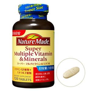 Nature made ® super multi-vitamin & mineral grain 120 / 120,-