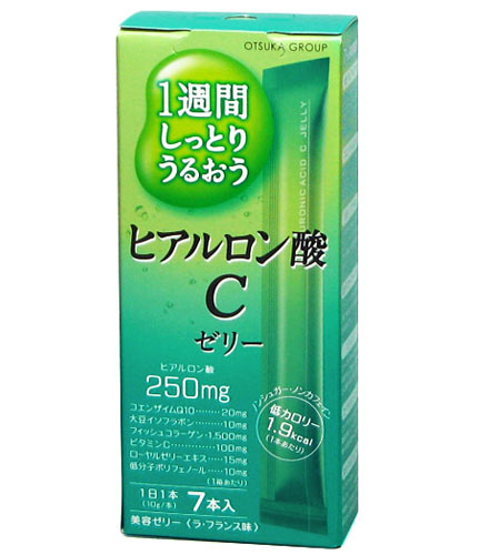 1 Week wet moist hyaluronic acid C jelly mango flavor (beauty jelly) 7 is on ★ total 1980 Yen over ★