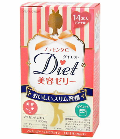 Placenta C diet beauty jelly banana taste 14's immigration ★ total 1980 Yen over ★