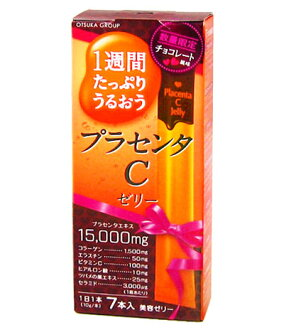 1 Week plenty of rich placenta C Jello chocolate flavor 10 g × 7 book ★ total 1980 yen or more in ★