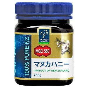 マヌカハニー MGO550+ 250g [ニュージーランド産/マヌカヘルス/コサナ] 【smtb-MS】
