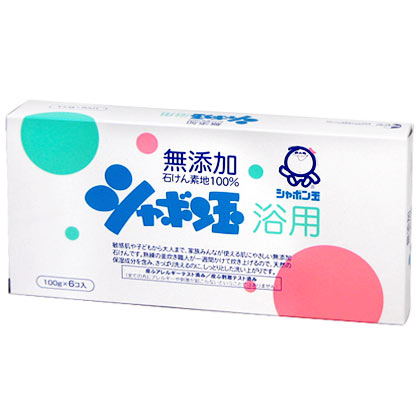 無添加 シャ Bon soap bubble Boulder ball bath 100 g x 6 pieces ★ total 1980 yen or more in ★