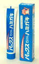  RCPmara1207  [marathon 201207_ food] in total free shipping 140 g of Taiyo Yushi packs soap   in 1,980 yen or more
