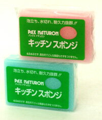 Sun oil パックスナチュロン kitchen sponge 1 ★ total more than 1980 Yen ★ at