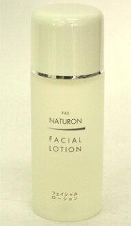 In 100 ml ★ Sun yushi Pax ナチュロン facial lotion ( lotion ) total 1980 Yen more than it ★