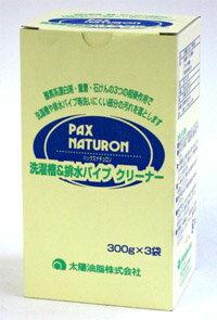 包洗衣槽&排水管子吸塵器300g*3P[太陽油脂包洗衣槽吸塵器]