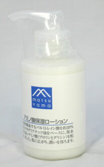Matsuyama oil M mark amino acid moisturizing moisture lotion 120 mL (emulsion) ★ total 1980 yen or more at ★