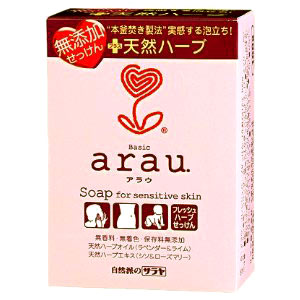 arau. (Arau) fresh herb SOAP 100 g