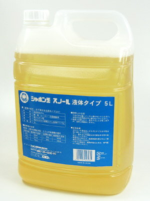 Savon jade Snort liquid type ( for laundry SOAP ) 5 L