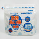  2sp_120611_b  [after0608] in total free shipping 500 g of soap  for exclusive use of the Taiyo Yushi  dishwasher in 1,980 yen or more