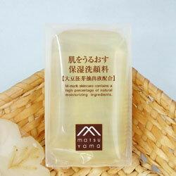 松山油脂肌をうるおす保湿洗顔料90g(枠練り石けん)【大豆胚芽抽出液配合】