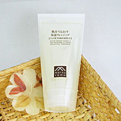 Moisturizing Matsuyama oil moisturizing moisture cleansing 145 g ★ total 1980 yen or more at ★