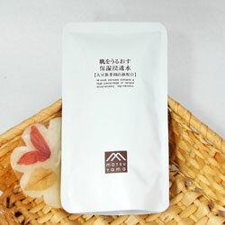 It's moisturizing Matsuyama oil moisturizing moisture penetration water refill more than 110 ml ( lotion ) ★ total 1980 Yen in ★