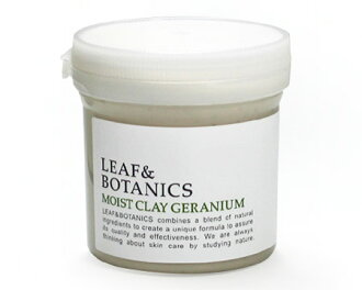 Matsuyama oil leaf & Botanic モイストクレイ GE 180 g geranium ★ total 1980 yen or more at ★