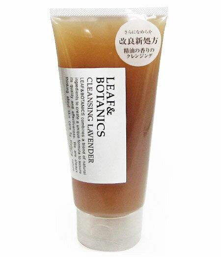 Matsuyama oil leaf & botanics cleansing gel LA 145 g Lavender ★ total 1980 yen or more at ★