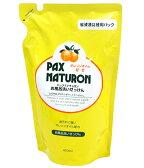 太陽油脂 パックス ナチュロン お風呂洗いせっけん 詰替用450ml 【RCP】【05P03Sep16】