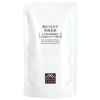 松山油保濕潤膚霜保濕乳液筆芯 85 毫升