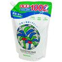 サラヤ ヤシノミ洗剤 [野菜・食器洗い] 詰替用2回分 1000mL【RCP】【05P03Sep16】