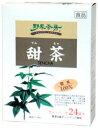 ★3150円以上で送料無料★ 野草茶房 甜茶 24袋入(甜茶100%)