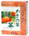 低温遠赤焙煎 かきの葉茶 3gX40袋